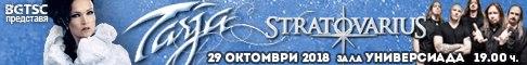 Stratovarius 01