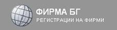 Firma Bg