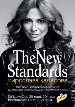 The New Standards събира песни на Майкъл Джексън, Massive Attack, Kings of Leon, Radiohead, Аланис Морисет, Джон Ленън